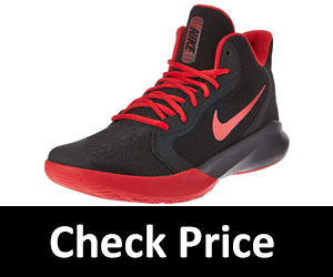 Nike Precision Lii Basketball Shoe